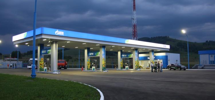 Impianti distribuzione carburanti