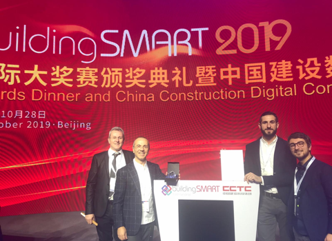 ACCA software vince il premio buildingSMART International 2019 sull'uso del BIM con IFC
